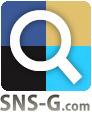 SNS検索「SNS-G」」